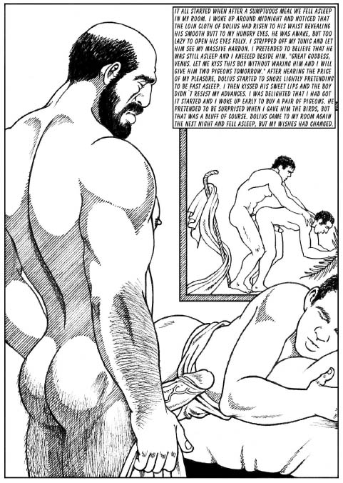 [View Gay Hentai Porn Pictures